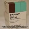 ВИЧ лечение Вирамун (инструкция по применению, показания, противопоказания, действие, побочные эффекты)