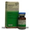 Винбластин-тева (инструкция по применению, аналоги, показания, противопоказания, действие) - противоопухолевое средство растительного происхождения