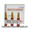 Витагамма - инструкция по применению, аналоги, показания, противопоказания, действие (дефицит витаминов группы в)