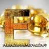 Витамин Е – инструкция, применение, сколько принимать