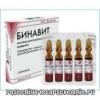 Витамины группы б - препарат Бинавит (инструкция по применению)