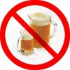Внимание! Вред пива