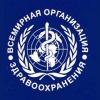 ВОЗ отмечает прорыв в борьбе с ВИЧ-инфекцией