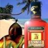 Вред пальмового масла на организм человека
