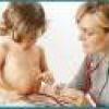 Заболевания желудочно кишечного тракта у детей